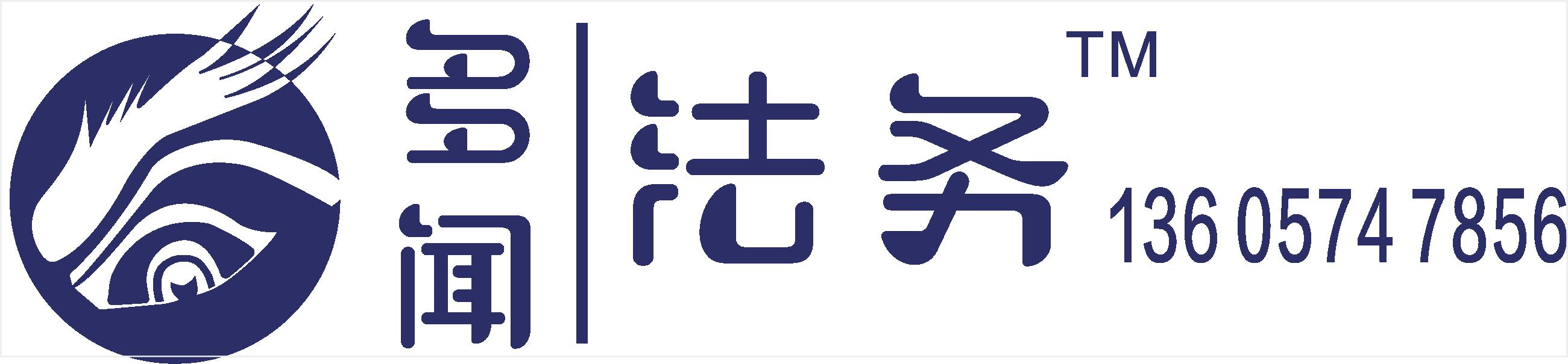 宁波合同律师|宁波婚姻家事律师|宁波刑事律师|宁波企业法律顾问