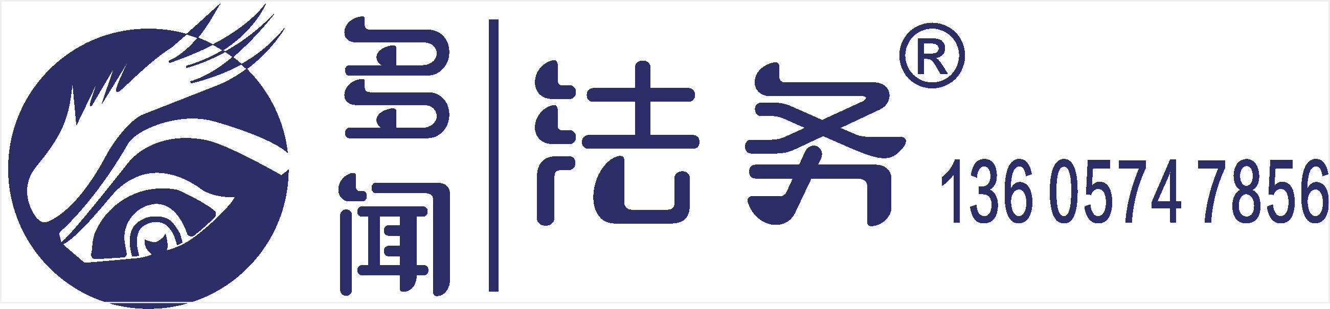 宁波合同律师|宁波离婚律师|宁波刑事律师|宁波法律顾问